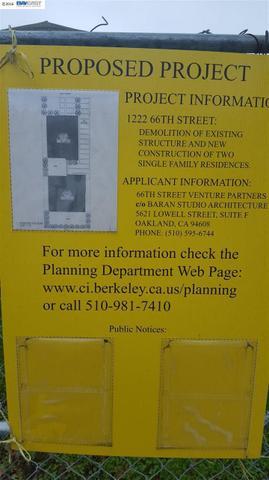 1222 66th St, Berkeley CA 94702
