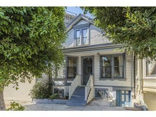 1464 Kansas St, San Francisco, CA 94107