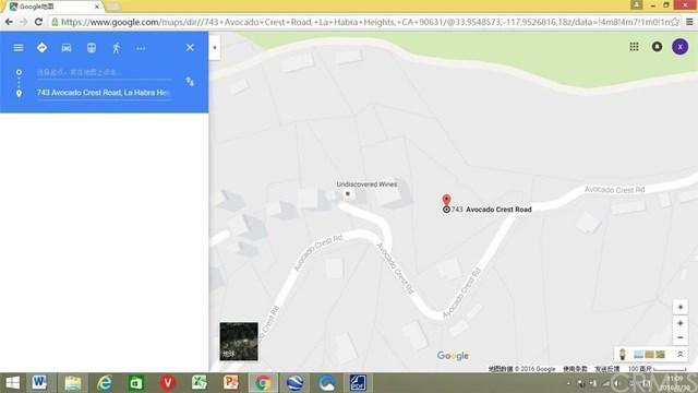 743 E Avocado Crest Rd, La Habra Heights, CA 90631
