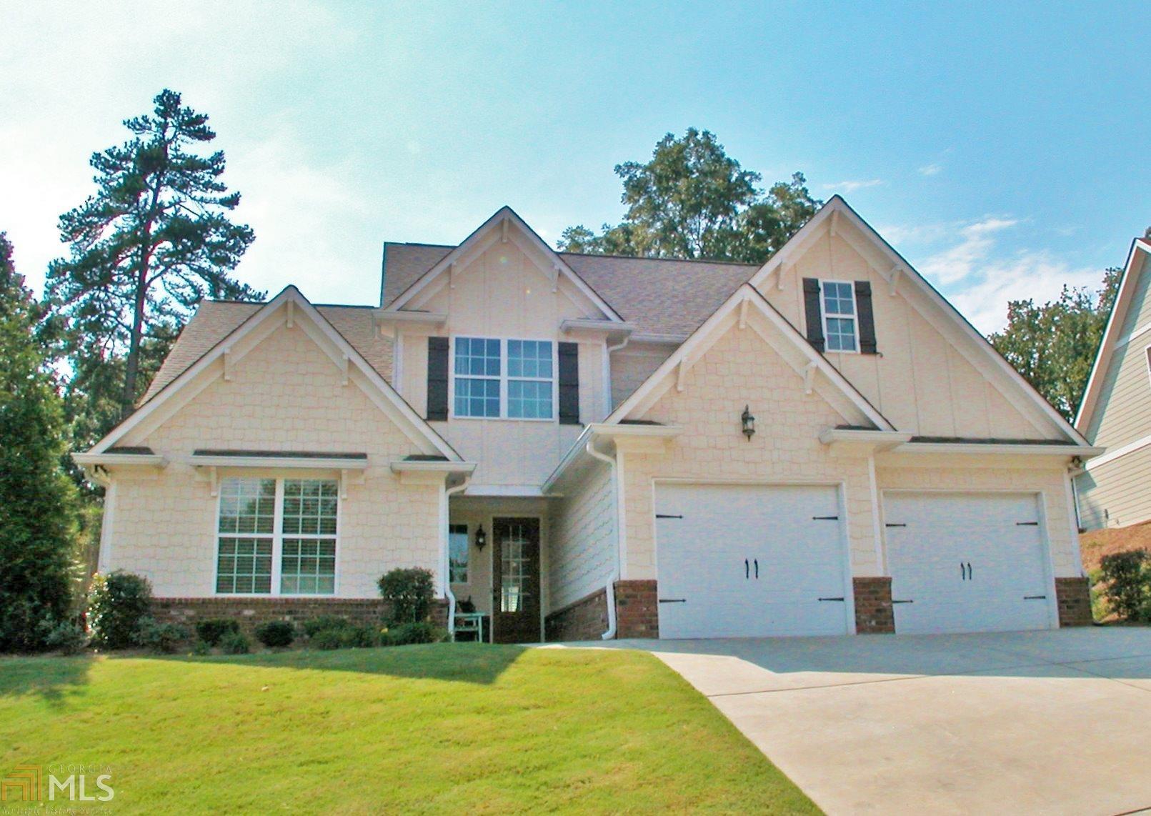 1215 Repton Place, Gainesville, GA 30501