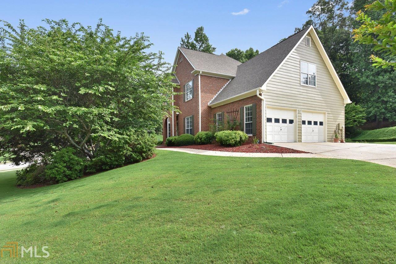 3906 Old Savannah Ct, Douglasville, GA 30135