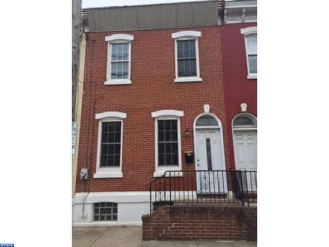 2020 Carpenter St, Philadelphia PA 19146
