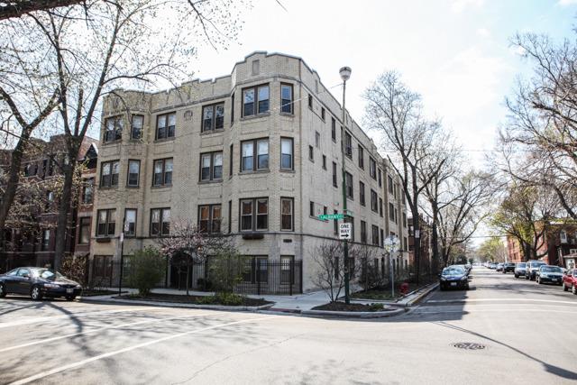2858 N Albany Ave #APT g, Chicago, IL