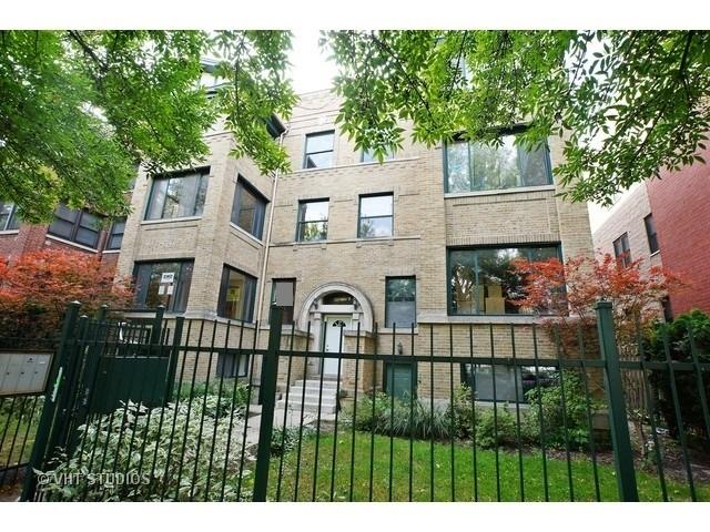 4430 N Magnolia Ave #APT 1s, Chicago, IL