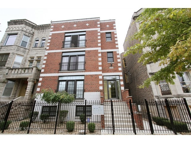 4828 S St Lawrence Ave #APT 3, Chicago, IL