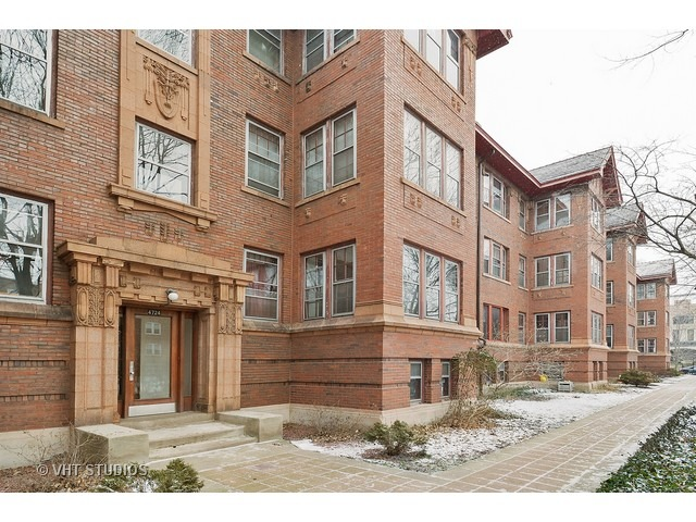 4724 S Greenwood Ave #APT 1w, Chicago, IL