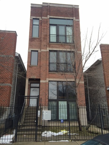 2337 W Washington Blvd #APT 1, Chicago, IL