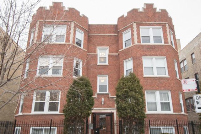 2730 N Sawyer Ave #APT gs, Chicago, IL