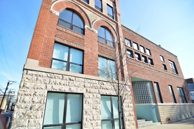 2343 N Greenview Ave #APT 108, Chicago, IL