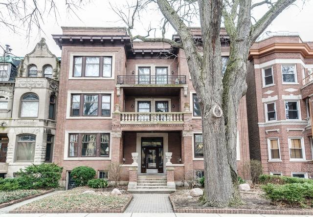 5521 S Cornell Ave #APT 2, Chicago, IL