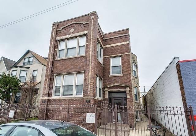 3054 N Kedzie Ave #APT 2F, Chicago, IL