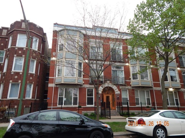 6647 S Maryland Ave #APT 1W, Chicago, IL