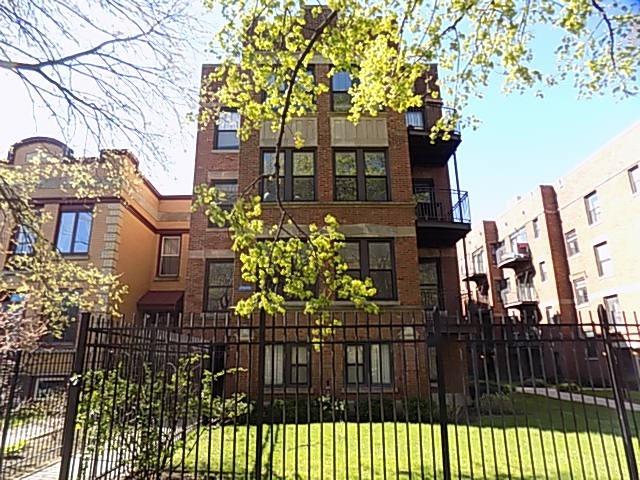 1617 W Fargo Ave #APT 1N, Chicago, IL