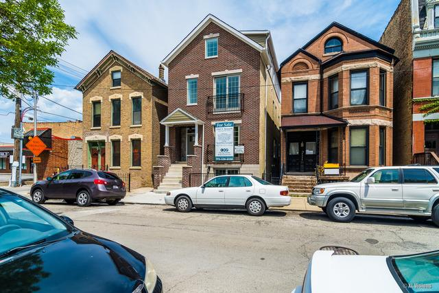 2343 N Bosworth Ave, Chicago, IL