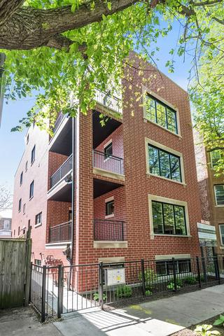 3808 N Kenmore Ave #APT 1W, Chicago, IL