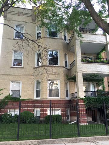 1434 W Carmen Ave #2 Chicago, IL 60640