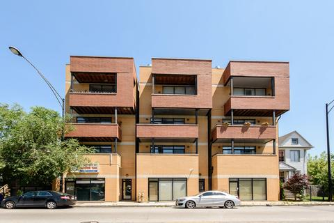 4121 N Pulaski Rd #2, Chicago, IL 60641