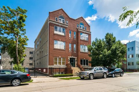 1933 N Campbell Ave #1N, Chicago, IL 60647