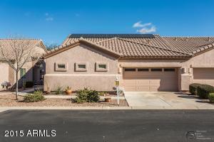 1466 N Desert Willow St, Casa Grande AZ 85122
