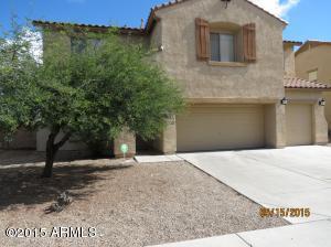11872 W Grant St, Avondale, AZ
