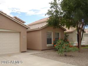 1064 N Desert Willow St, Casa Grande, AZ