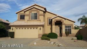 2635 N 138th Ave, Goodyear, AZ