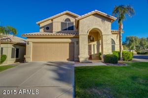 1256 E Redfield Rd, Phoenix, AZ