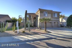 6005 W Kerry Ln, Glendale, AZ