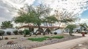 5727 E Sharon Dr, Scottsdale, AZ