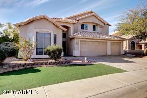 1292 N Bedford Dr, Chandler, AZ