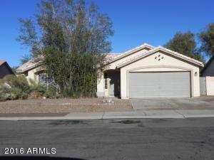 1656 E Kielly Ln, Casa Grande, AZ