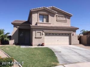 14263 W Verde Ln, Goodyear, AZ