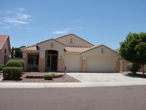 7933 W Beaubien Dr, Peoria, AZ