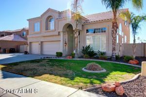 7419 W Pershing Ave, Peoria AZ 85381