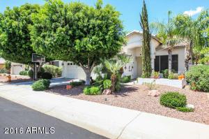 2054 W Megan St, Chandler, AZ