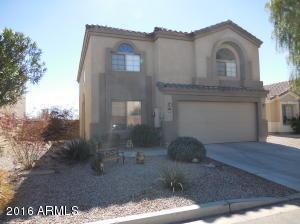 6877 E Haven Ave, Florence AZ 85132