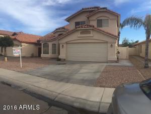 12617 W Edgemont Ave, Avondale, AZ