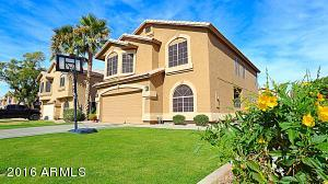 7432 E Monte Ave, Mesa, AZ