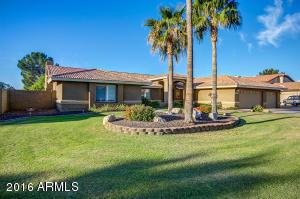 4617 W Misty Willow Ln, Glendale, AZ