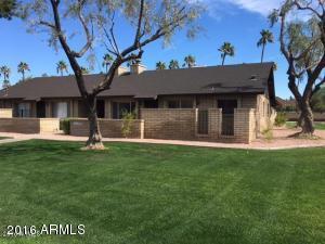 2533 S Maple Ave #APT 104, Tempe, AZ