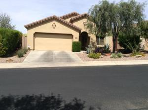 41404 N Bent Creek Way, Phoenix, AZ 85086