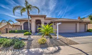 15268 S 20th Pl, Phoenix AZ 85048