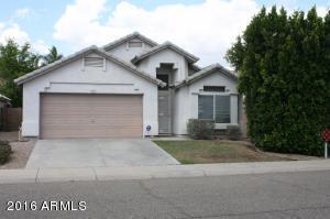 2140 E Rosemonte Dr, Phoenix AZ 85024