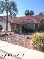 1912 E Hearn Rd, Phoenix AZ 85022