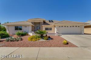 11406 E Neville Ave, Mesa, AZ