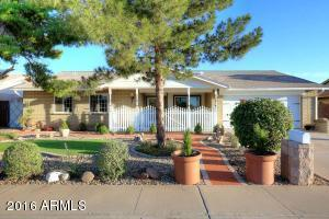 4243 W Dailey St, Phoenix, AZ