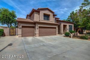 2124 S Stuart Ave, Gilbert, AZ