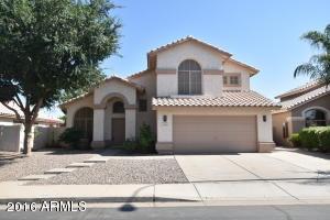 1161 W Canary Way, Chandler, AZ
