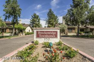 170 E Guadalupe Road #105, Gilbert, AZ 85234