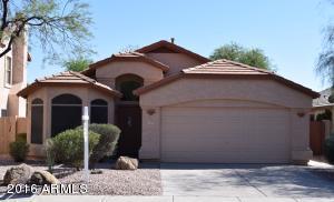 4703 E Weaver Rd Phoenix, AZ 85050